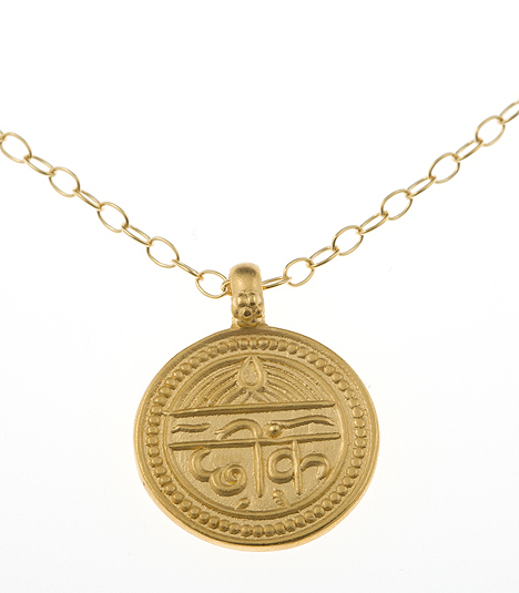 Gold Vermeil Indian Sanskrit Inscribed Good Health Coin Charm Guru Necklace
