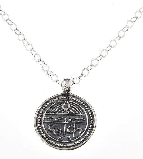 To Infinity Sterling Silver Ohm Coin Guru Charm Necklace